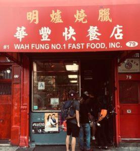 wah fung no.1